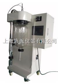實驗型實驗室小型噴霧干燥機 Jiapd-2000ML