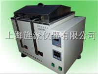 12袋智能血液溶漿機,10袋智能血液溶漿機 Jipad-12D
