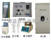 Jipad-GHX-1D光化學反應儀 Jipad-GHX-1D