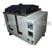 水浴加熱循環水血液溶漿機 Jipad-8D