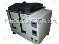 6袋|4袋血液溶漿機 Jipad-6D