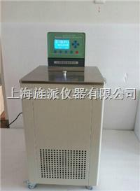 JPDL-1015低溫冷卻循環機 JPDL-1015