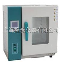 101-00S臥式電熱鼓風干燥箱 101-00S
