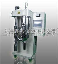 有機溶劑專用噴霧干燥機 Jipad-2000ML