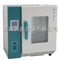 WG9070B臥式電熱鼓風干燥箱 WG9070B