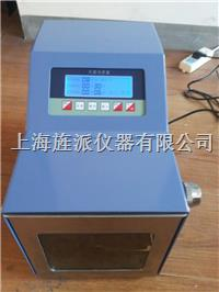 拍打式無菌均質器 (加熱消毒型)