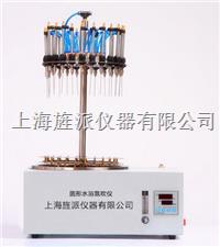 恒溫水浴氮吹儀24孔 Jipad-24S