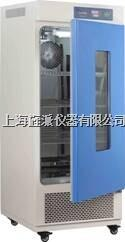 MJX-150霉菌培養箱 MJX-150
