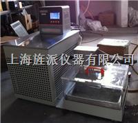 带制冷玻璃低温恒温水浴/玻璃低温恒温水槽 Jipads-60L