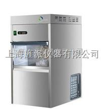 鄭州FMB-100雪花製冰機