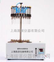 UGC-24C氮吹儀圓形旋轉水浴氮吹儀 UGC-24C