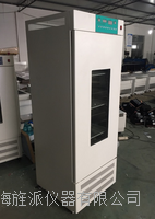 智能黴菌培養箱 MJX-80S