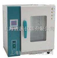 DH4000Ⅱ電熱恒溫培養箱廠家 DH4000Ⅱ