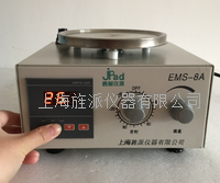 數顯磁力恒溫加熱攪拌器雙向