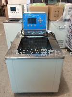 江蘇南京200℃超高精度恒溫油槽