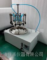12個獨立控製電動圓形水浴氮吹儀 12個獨立控製