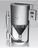 離心式噴霧幹燥機(中藥專用型) Jipads-25L