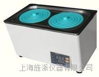 電熱恒溫水浴鍋 JPH-S2