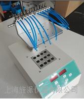 12孔幹式電動氮吹儀 JP100-12S