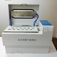 全自動氮吹儀|12位氮氣濃縮裝置 JPZD-DCY12S