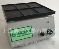 酶標板專用振蕩器(六板) KJ201C