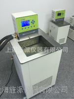 低溫恒溫循環器廠家JPDC1030低溫恒溫循環器 JPDC1030