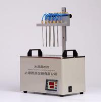 氮吹儀(水浴加熱)