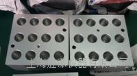 幹熱氮吹儀12孔24孔幹式氮吹儀