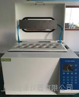 杭州市拱墅區全自動氮吹濃縮儀製造商報價 Jipads-sh-12S