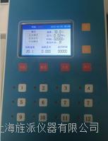 杭州市拱墅區全自動氮吹濃縮儀制造商報價