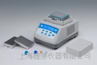 Jipad-10DC可降溫干式恒溫器