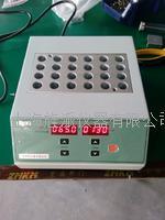 DH100-1加熱型恒溫金屬浴 DH100-1