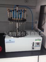 多功能氮吹儀 Jipads-yx-24s