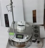 Jipads-200A無極調速集菌儀