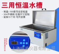 容积56L数显恒温水浴箱 Jipads-600