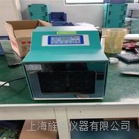加熱滅菌紫外燈拍打式無菌均質器 Jipads-30CM