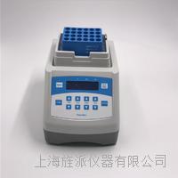 恒温振荡器 振荡型恒温金属浴 JPTS100