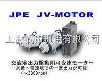 JPE電機