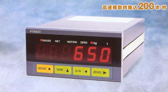 PT650D稱重顯示器 PT650D-RS232/485