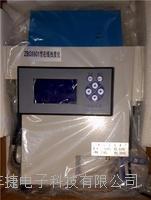 山東LFJ-ZBG型濁度測量儀
