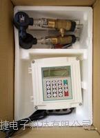 直插式外夾式超聲波流量計 TUF-2000