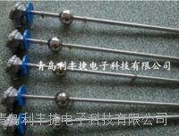 無錫可用于儀表顯示、防腐型干簧管液位開關 LFJ-GSK-1C