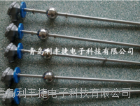 寧夏304不銹鋼材質干簧管液位開關,多點式浮球開關 LFJ-GSK-2A