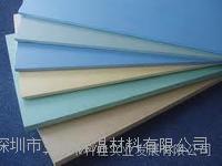 深圳XPS擠塑保溫隔板