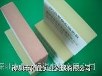 保溫擠塑聚苯乙烯隔熱板