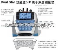 D10P-35溴離子測量儀