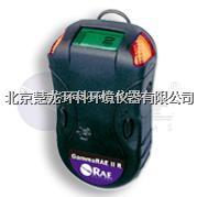 PRM-3020χ、γ、中子射線快速檢測儀 PRM-3020