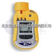 PGM-1820可燃氣體檢測儀 PGM-1820