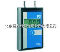 德爾格MSIP3壓力檢測儀 Dr?gerMSIP3