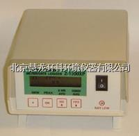Z-1300XP二氧化硫檢測儀 Z-1300XP